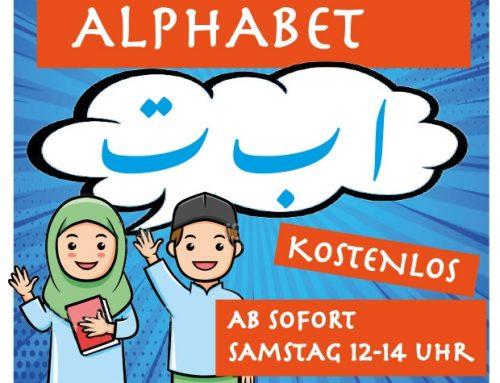 Wir bieten jetzt arabischen Alphabetisierungskurs für Kinder und Jugendliche an!